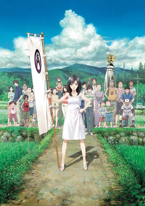 「サマーウォーズ」 (c)2009 SUMMERWARS FILM PARTNERS