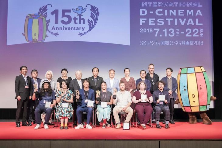 SKIPシティ国際Dシネマ映画祭2018クロージングセレモニーの様子。