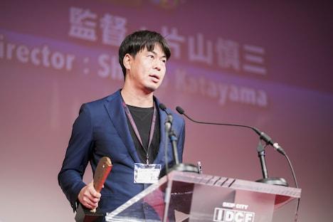 「岬の兄妹」で国内コンペティション長編部門の優秀作品賞を獲得した片山慎三。