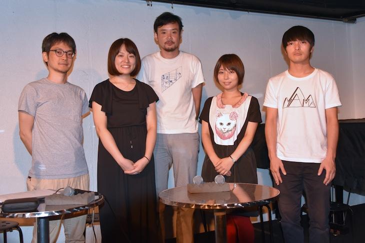「音楽」キックオフイベントにて、左から青木純、久野遥子、岩井澤健治、姫乃たま、大橋裕之。