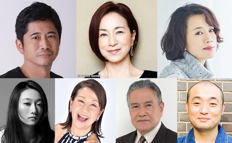 上段左から萩原聖人、原田美枝子、渡辺真起子。下段左から韓英恵、綾戸智恵、竜雷太、宇野祥平。