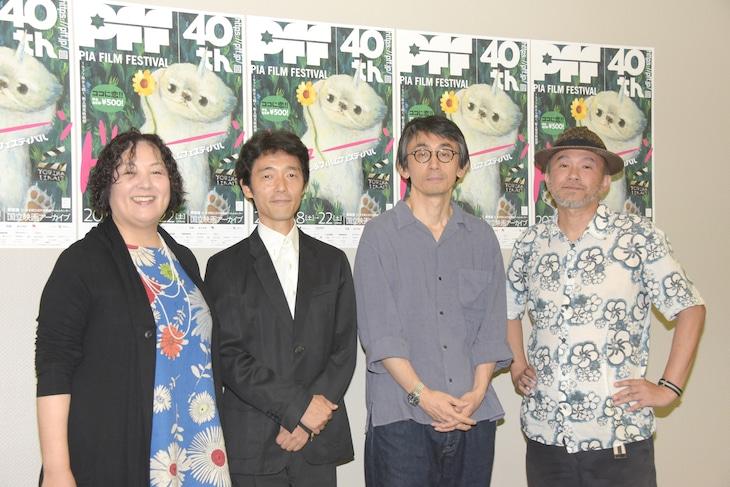 第40回PFFラインナップ発表記者会見の様子。左から荒木啓子、佐藤信介、吉田大八、青山真治。