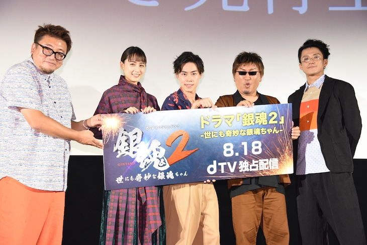 左から福田雄一監督、山本美月、戸塚純貴、立木文彦、小栗旬。小栗の計らいで急遽、戸塚を中心としたフォトセッションとなった。