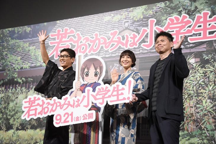 劇場版「若おかみは小学生!」完成記念ファミリー試写会イベントの様子。左から薬丸裕英、鈴木杏樹、高坂希太郎監督。
