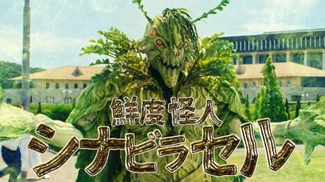 「仮面レイトー瞬」第2話より。