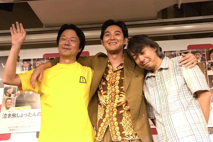 「泣き虫しょったんの奇跡」公開記念トークショーにて、左から瀬川晶司、松田龍平、豊田利晃。