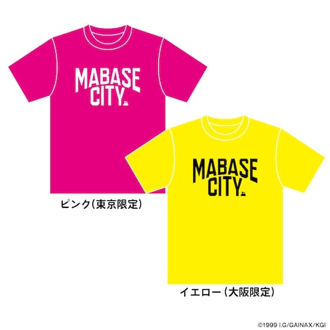 MABASE Tシャツ