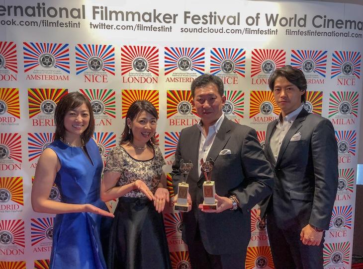 アムステルダム国際フィルムメーカー映画祭2018にて、左から竹島由夏、伊藤つかさ、柿崎ゆうじ、出合正幸。