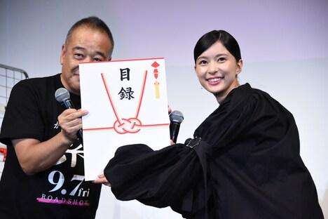 佐藤祐市(左)から、賞品の高級焼肉店目録を受け取る芳根京子(右)。