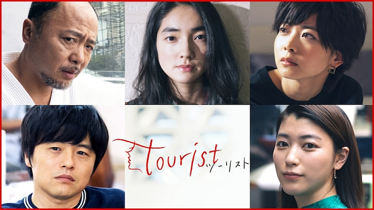 左上から時計回りにマキタスポーツ、仁村紗和、石橋菜津美、成海璃子、バカリズム。