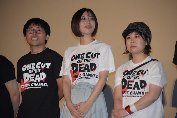 左から眼鏡太郎、佐渡未来、吉田美紀。