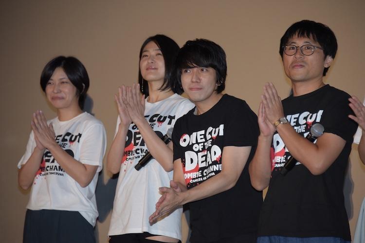 左から生見司織、高橋恭子、曽我真臣、眼鏡太郎。