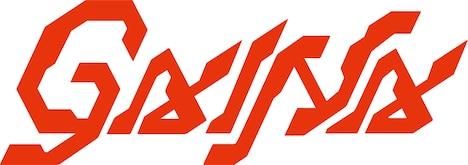ガイナのロゴ。