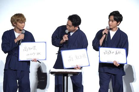 「この夏3人で過ごした一番の思い出は?」というお題に答えた佐藤大樹(左)、山下健二郎(中央)、佐藤寛太(右)。