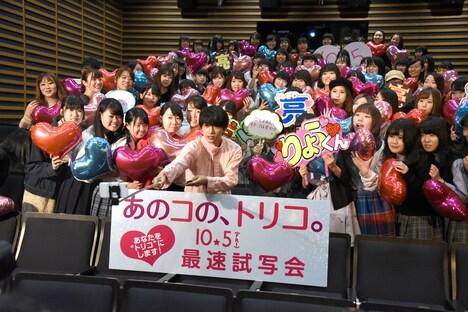 観客にやり方を教わりながら自撮りする吉沢亮(前列中央)。