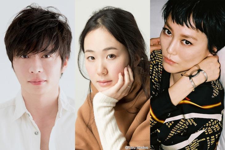 左から田中圭、黒木華、菊地凛子。