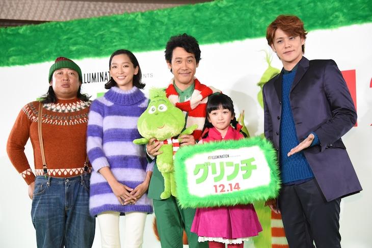 「グリンチ」日本語吹替版製作発表会見の様子。左から秋山竜次、杏、大泉洋、横溝菜帆、宮野真守。