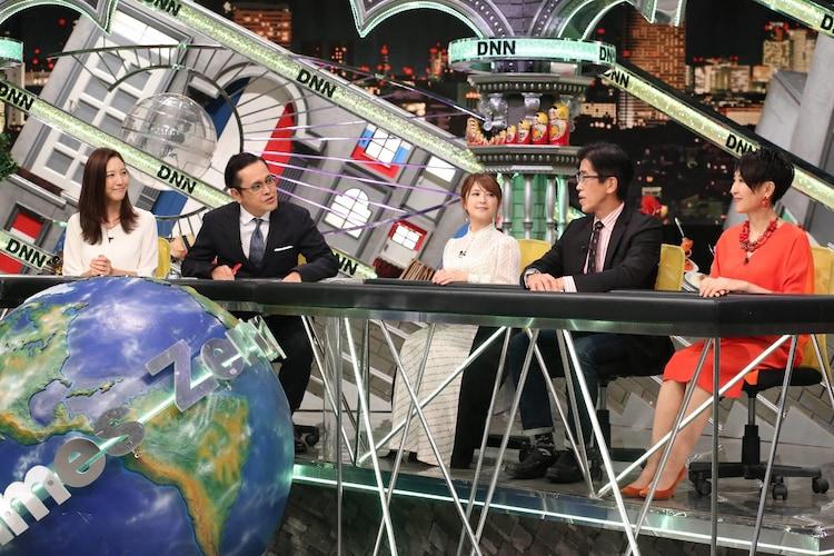 「全力!脱力タイムズ」9月21日放送回より。