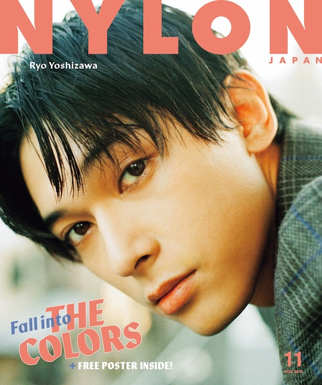 NYLON JAPAN11月号カバー