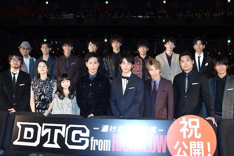 「DTC-湯けむり純情篇-from HiGH&LOW」公開記念舞台挨拶の様子。