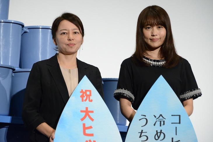 「コーヒーが冷めないうちに」大ヒット御礼舞台挨拶の様子。左から塚原あゆ子、有村架純。