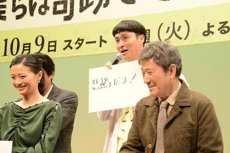 児嶋一哉(中央)