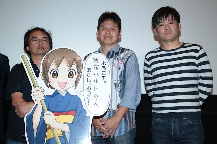 映画「若おかみは小学生!」トークイベントの様子。左から豊田智紀、高坂希太郎、齋藤雅弘。