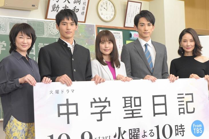 「中学聖日記」製作発表記者会見の様子。左から夏川結衣、岡田健史、有村架純、町田啓太、吉田羊。