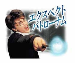 LINEスタンプ「毎日魔法!ハリー・ポッターvol.2」より、ハリー・ポッター。