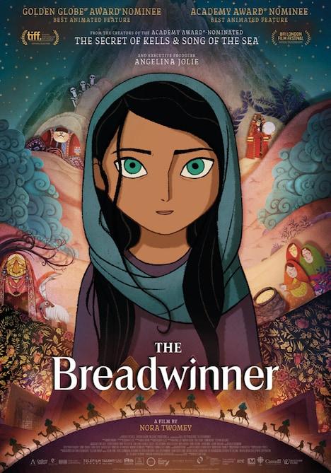 「The Breadwinner」ノラ・トゥーミー(アイルランド、カナダ、ルクセンブルク)