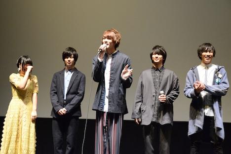 「BD~明智探偵事務所~」初日舞台挨拶の様子。