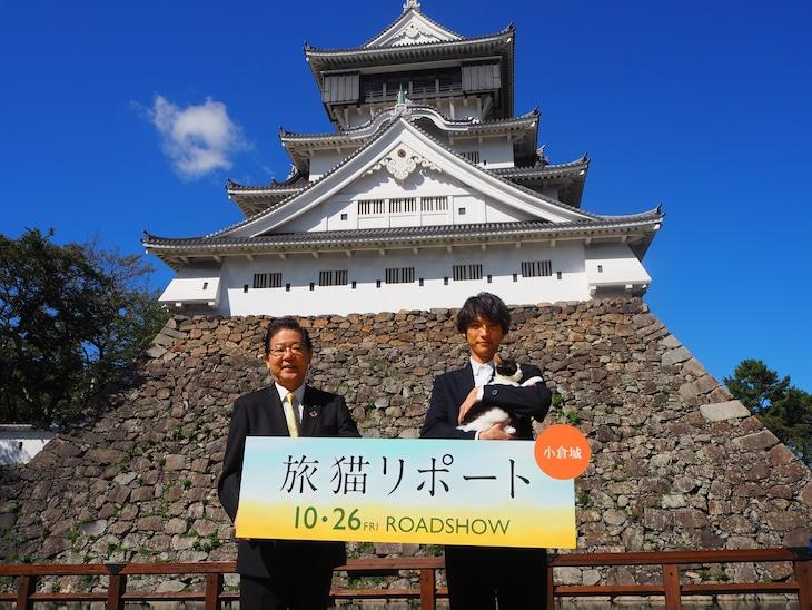 左から北九州市長・北橋健治、猫のナナを抱く福士蒼汰。