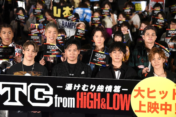 「DTC-湯けむり純情篇-from HiGH&LOW」大ヒット御礼舞台挨拶の様子。