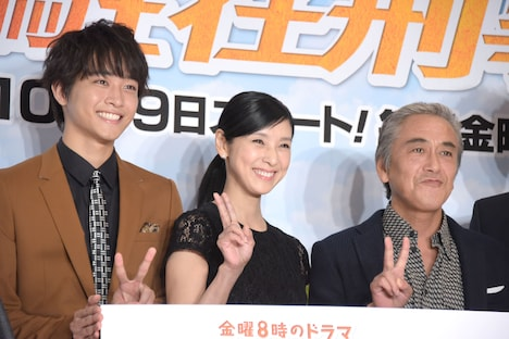 左から佐藤寛太、黒木瞳、寺島進。