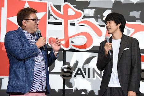 左から福田雄一監督、松山ケンイチ。