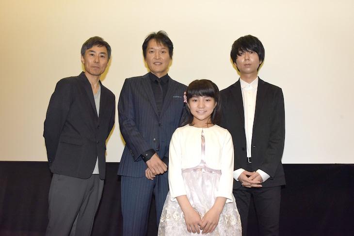 左から熊澤尚人監督、千原ジュニア、平尾菜々花、川谷絵音。