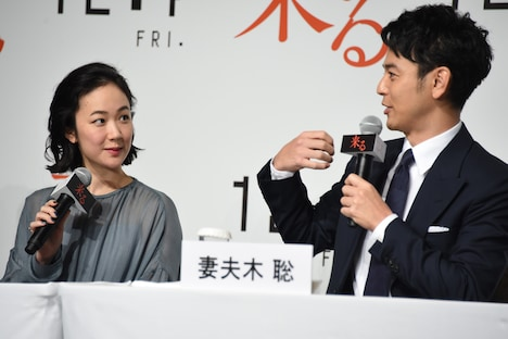 左から黒木華、妻夫木聡。