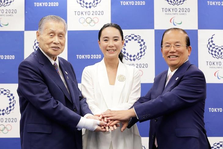 2018年10月23日に行われた記者会見の様子。(Photo by Tokyo 2020)