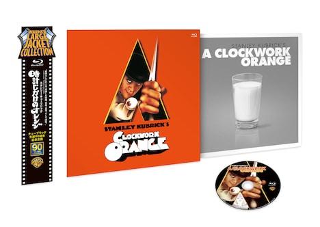 「時計じかけのオレンジ スタンリー・キューブリック生誕90周年記念企画 WARNER LARGE JACKET COLLECTION」展開図 (c)1971/Renewed (c)1999 Warner Bros. Entertainment Inc. All rights reserved.