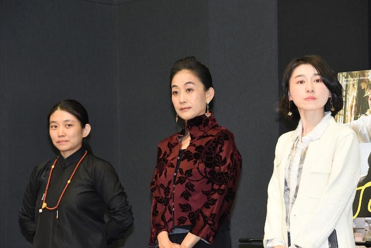 左からデグナー、チェン・ジン、ゴン・チェ。