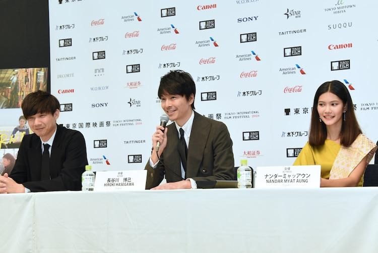 左から松永大司、長谷川博己、ナンダー・ミャッアウン。
