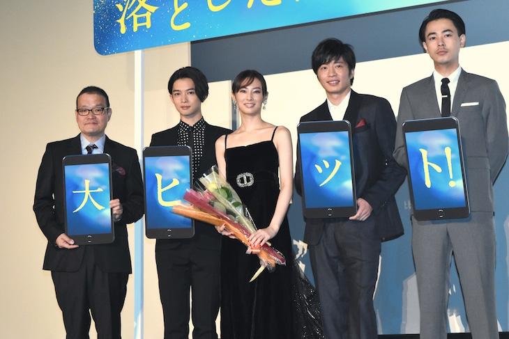 「スマホを落としただけなのに」初日舞台挨拶の様子。左から中田秀夫、千葉雄大、北川景子、田中圭、成田凌。