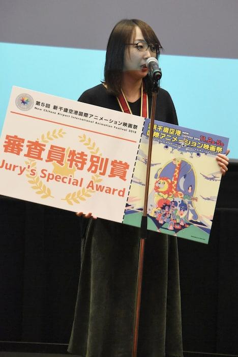 審査員特別賞とロイズ賞を受賞した若井麻奈美。