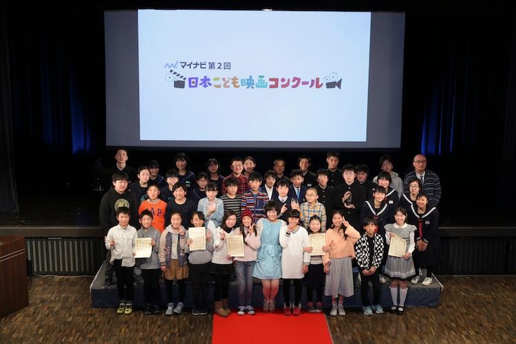 第2回日本こども映画コンクール表彰式の様子。