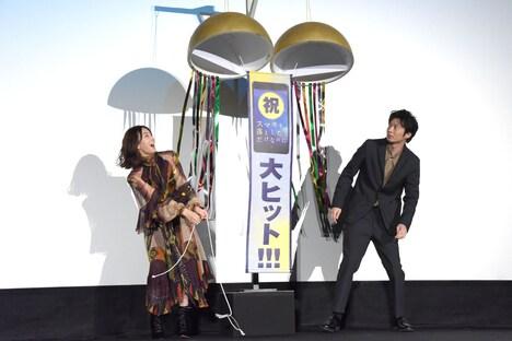 くす玉を割った北川景子(左)と田中圭(右)。