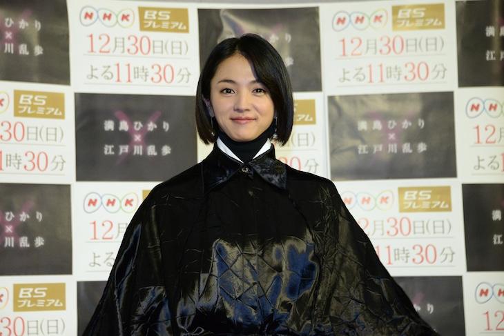ドラマ「満島ひかり×江戸川乱歩」会見に出席した満島ひかり。