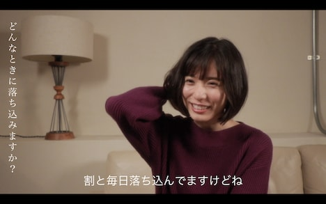 「どんなときも。 song by 松岡茉優」インタビューカット