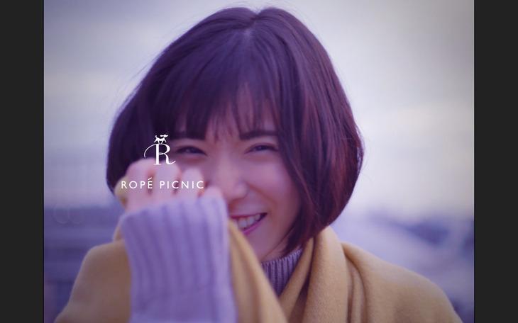 「どんなときも。 song by 松岡茉優」より。