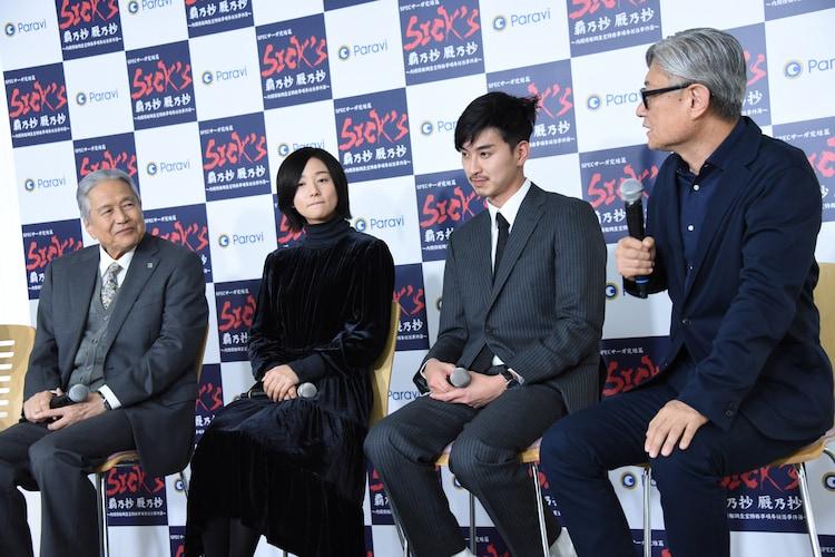 左から竜雷太、木村文乃、松田翔太、堤幸彦。