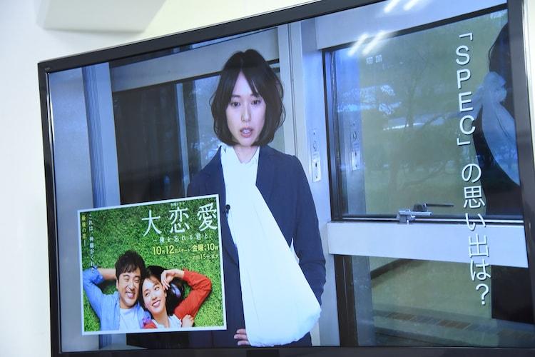 戸田恵梨香からのサプライズコメント映像より。